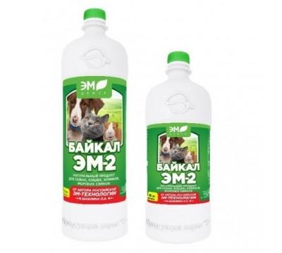 Байкал ЭМ-2 для собак, кошек, хомяков, морских свинок