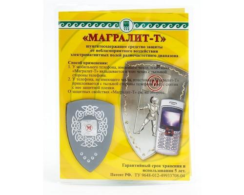 Накладка антиэлектромагнитная «Магралит-Т»
