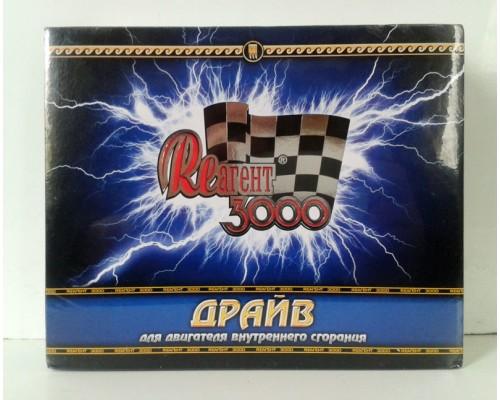 ЗВК «Реагент 3000» «Драйв», 2х50 мл