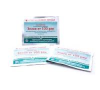 Салфетки антисептические стерильные «Эплан от 100 ран», 1 шт