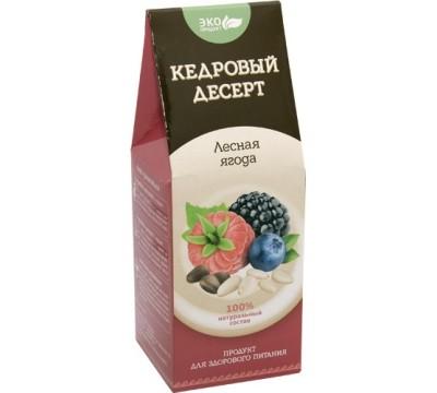 Десерт кедровый «Лесная ягода», 150 г