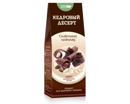 Десерт кедровый «Сливочный шоколад», 150 г