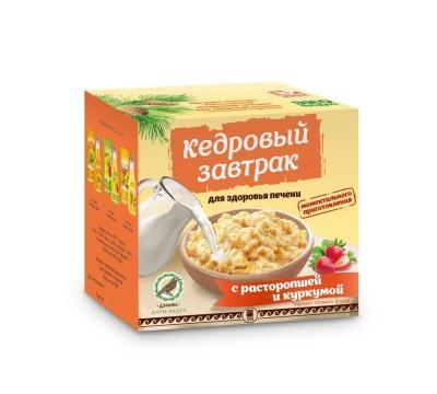 Завтрак кедровый для здоровья печени с расторопшей и куркумой, 40 г