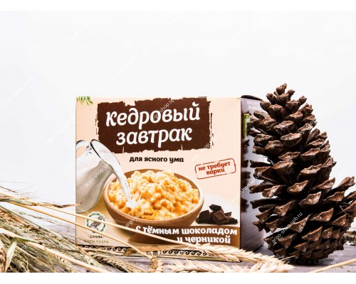 Завтрак кедровый для ясного ума с темным шоколадом и черникой, 40 г