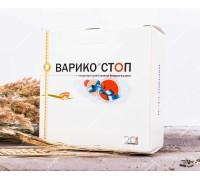 Концентрат сухой напитка безалкогольного «Варико-стоп», 20 пакетов по 10 г