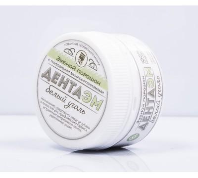 Порошок зубной «ДентаЭМ белый уголь», 60 г