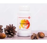 Антиоксидант, капсулы, 60 шт
